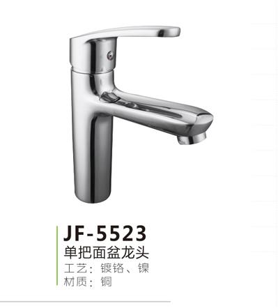 JF-5523