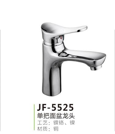 JF-5525