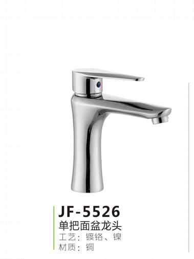 JF-5526