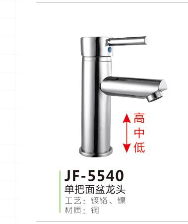 JF-5540