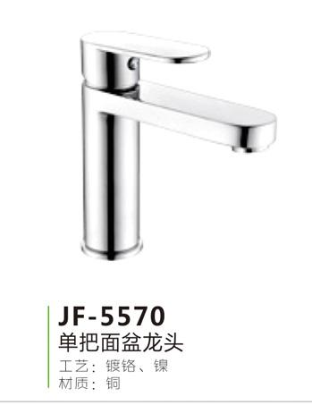 JF-5570