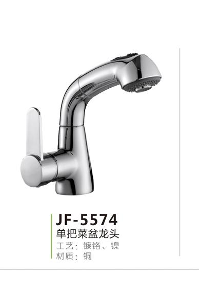 JF-5574