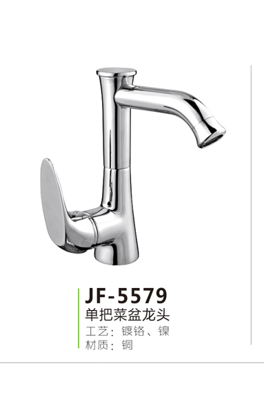 JF-5579