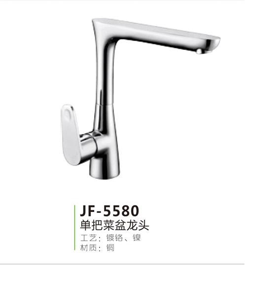 JF-5580