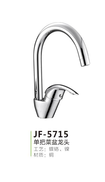 JF-5715