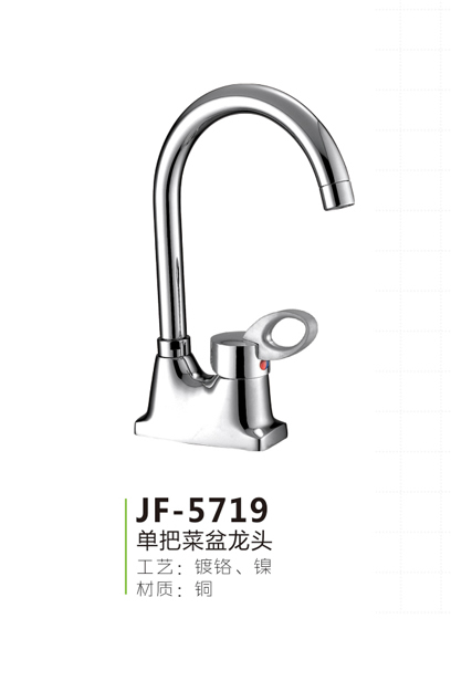 JF-5719