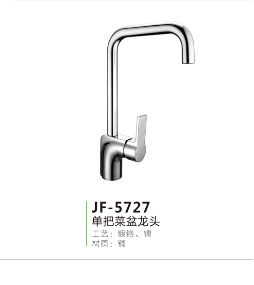 JF-5727