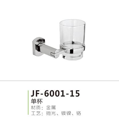 JF-6001-15