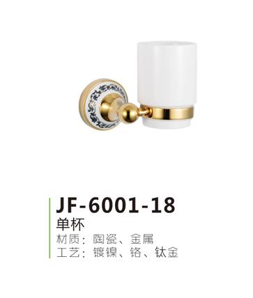 JF-6001-18