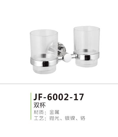 JF-6002-17