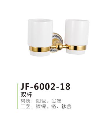 JF-6002-18