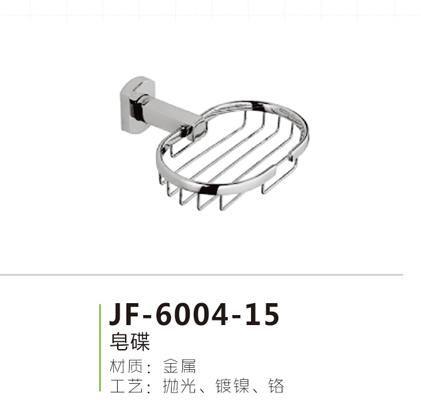 JF-6004-15