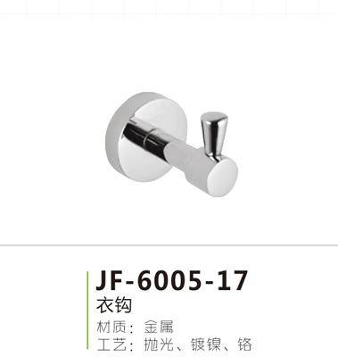 JF-6005-17