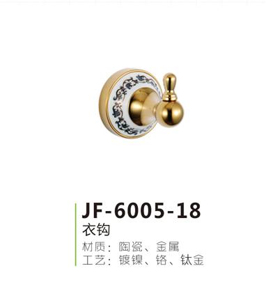 JF-6005-18