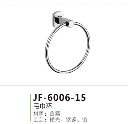 JF-6006-15