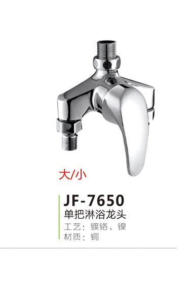 JF-7650