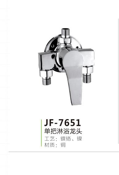 JF-7651