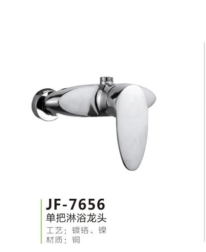 JF-7656
