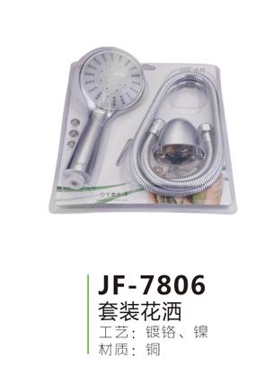 JF-7806