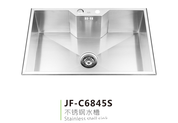 JF-C6845S