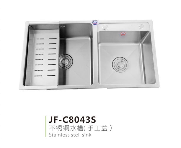 JF-C8043S